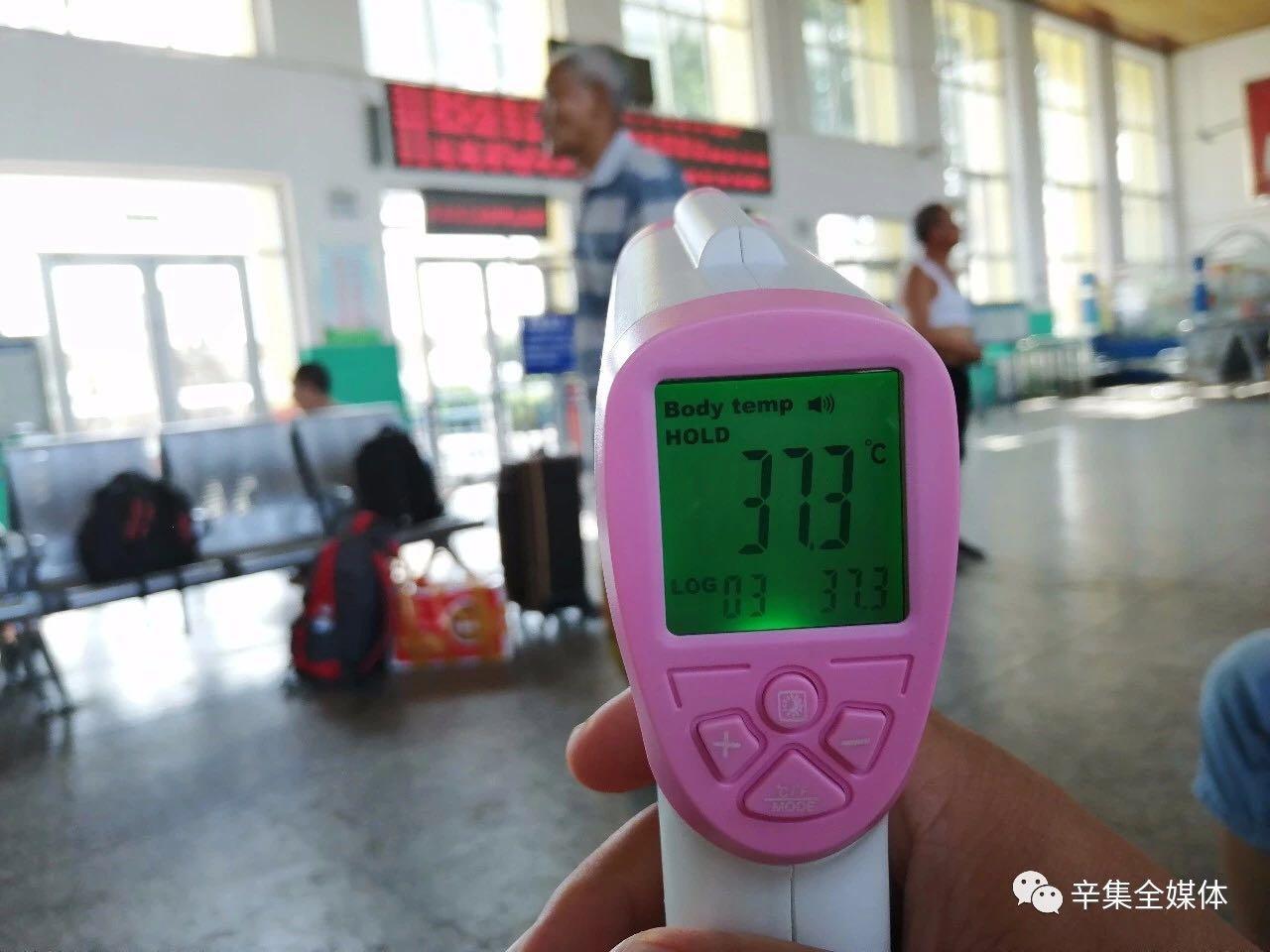 37.3度,发烧了?NO,这是辛集老火车站候车室的温度!(辛集全媒体)